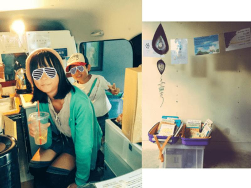 【東京:代々木】移動ブックカフェでキッチンカー体験!の画像
