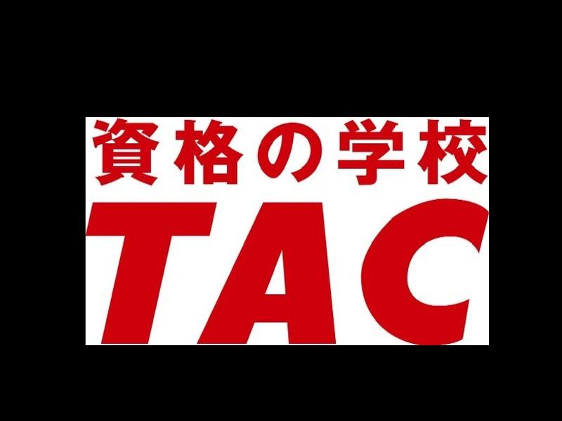 【全4回】TAC開講:TOEIC直前対策の画像