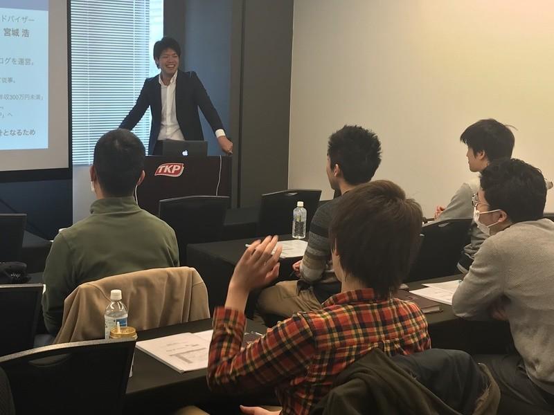 エンジニアセカンドキャリア(E2C)講座の画像