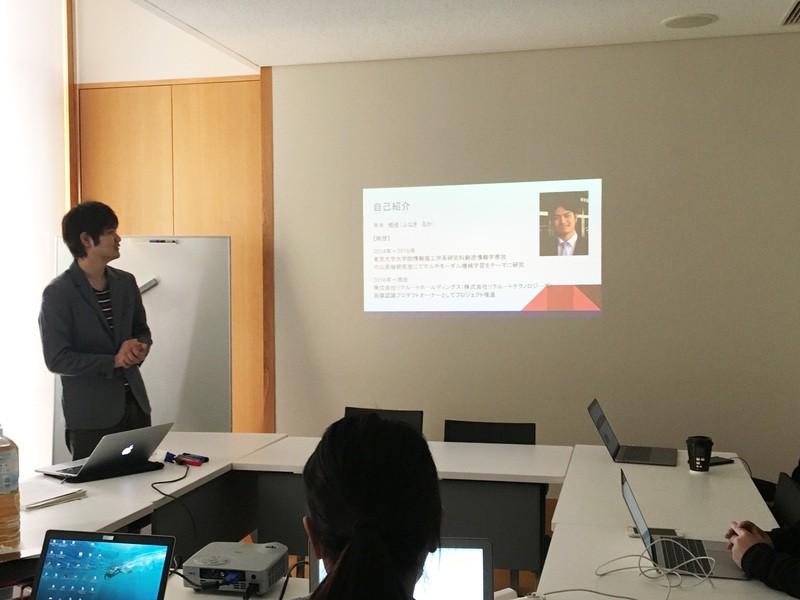 【AI Dojo データサイエンスコース】短期集中講座の画像