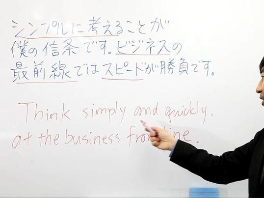 渋谷早朝英会話の画像