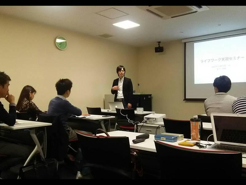 WordPress(ワードプレス)で集客用ホームページを作る勉強会の画像
