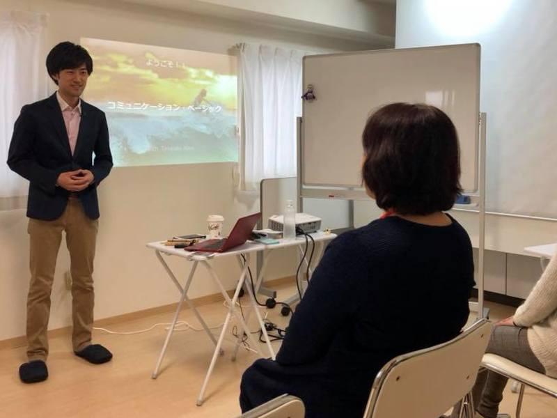 セラピストのための N L P コミュニケーション研究&練習会の画像