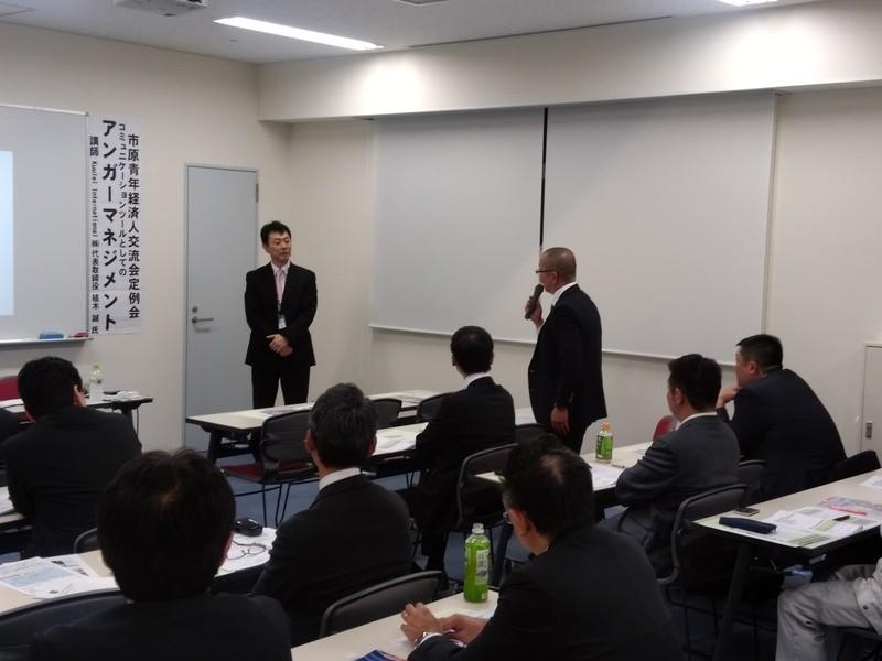 <東京・神田>アンガーマネジメント入門講座の画像