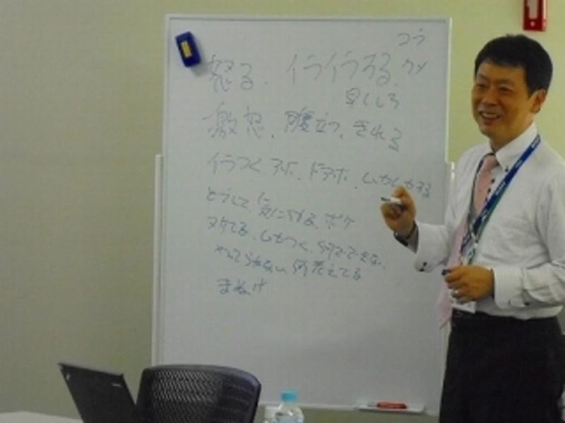 <東京・神田>伝え方トレーニング①~⑤体験レッスンの画像