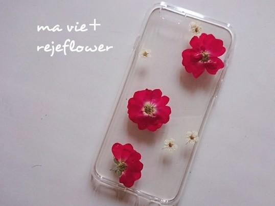 本物のお花で作るUVレジンオリジナルスマホケースの画像