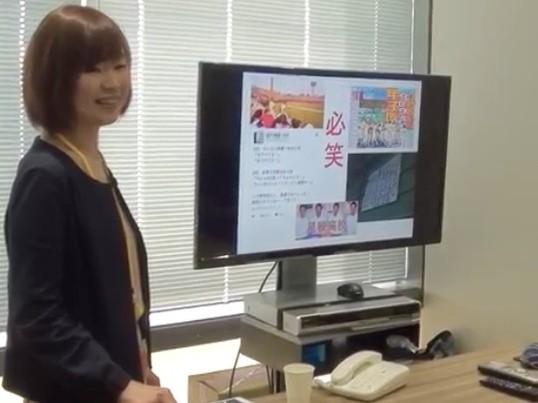 【オンライン】 笑顔なのに損してませんか? 得する笑顔講座の画像
