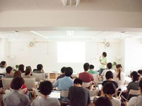 0からのWebディレクション講座:設計編の画像