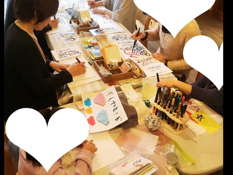 兵庫・西宮レッスン*筆ペン一本でこころを伝える癒しの書の画像