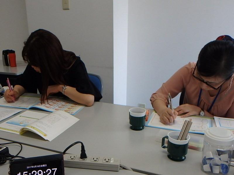 <東京神田>アンガーマネジメント キッズインストラクター養成講座の画像