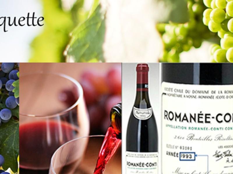 """やっぱり基本は""""フランスワイン""""~ラベルの読み方~:ビギナー向けの画像"""