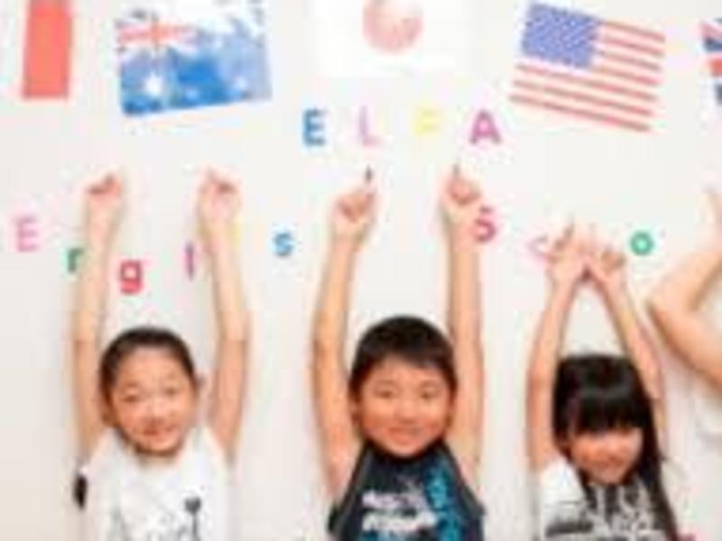 はじめての学校英語〜小学校での英語教育とどう向き合う?〜の画像