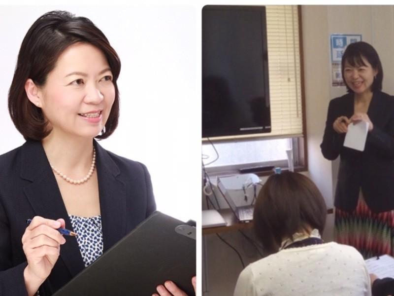 女性限定 ビジネス英語 ワークショップを開催します!の画像