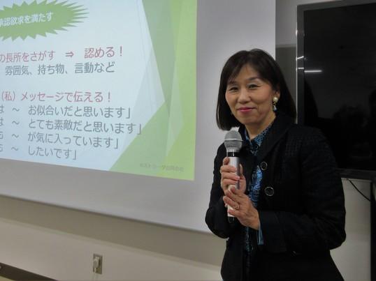 【松山開催・伝え方ワークショップ】~実践形式★思いを伝える話し方の画像