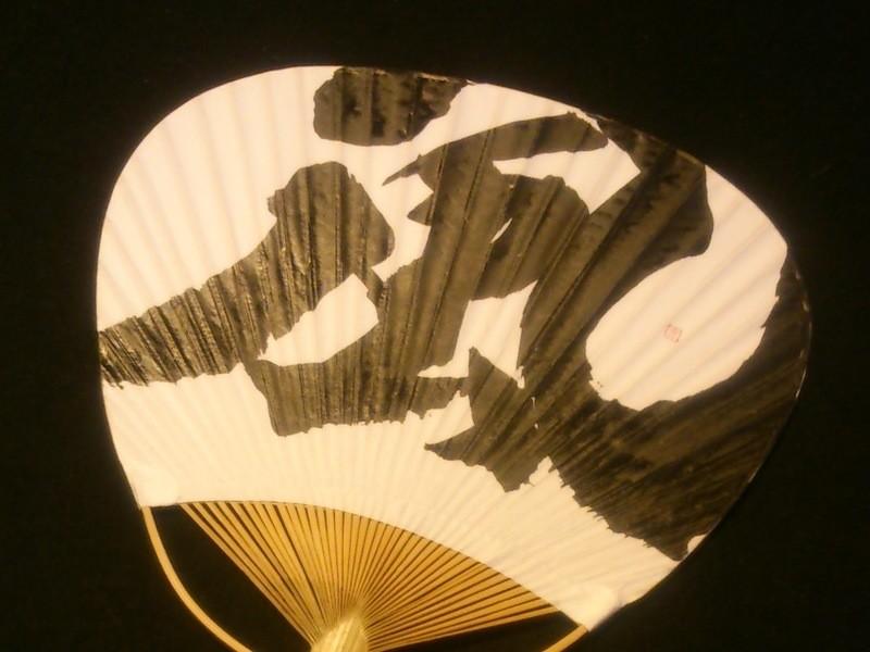 【期間限定】鎌倉の古民家でのんびり、世界に一つだけの団扇作りの画像