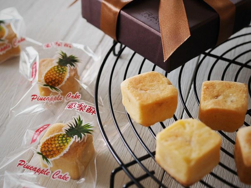 【台湾 A 】台湾の定番!ルーローハン★ パイナップルケーキの画像