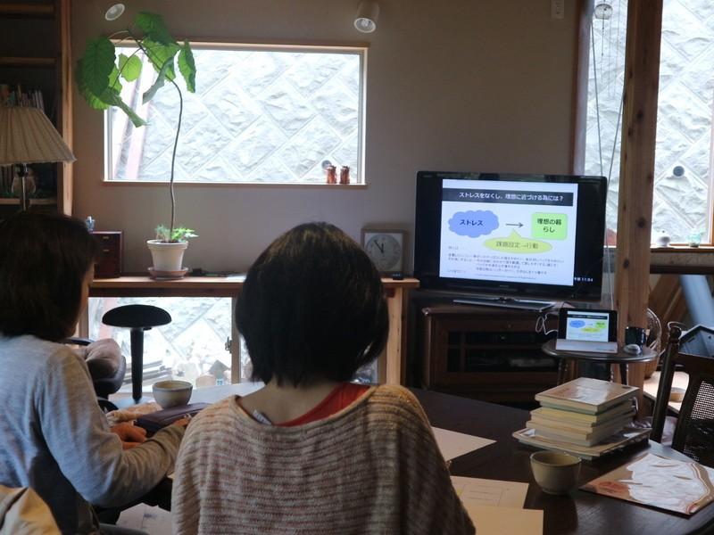 @葉山 小さな木の家〜一日お片づけ講座〜の画像