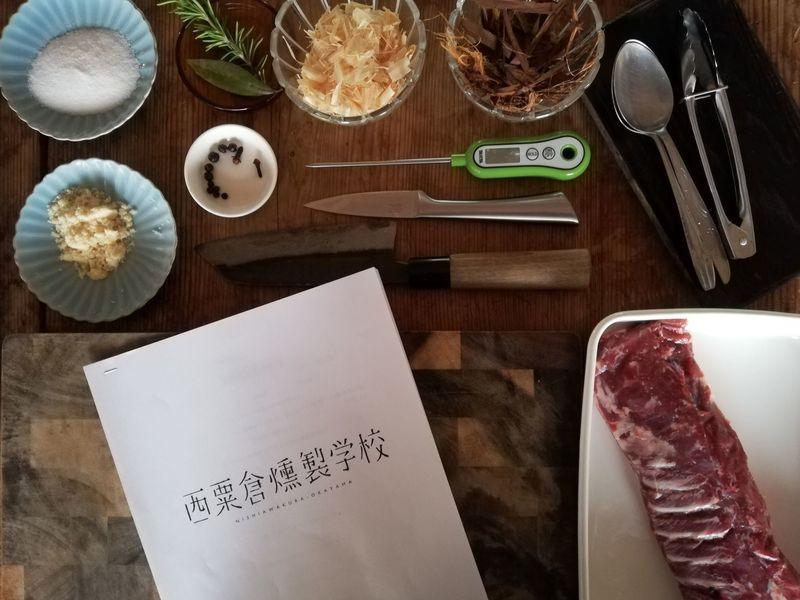 【大阪】カジュアル燻製入門編!簡単でおいしい燻製ライフご一緒に! の画像