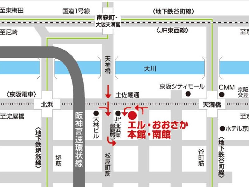 【大阪】プレゼンテーションスキルを鍛える読書会の画像
