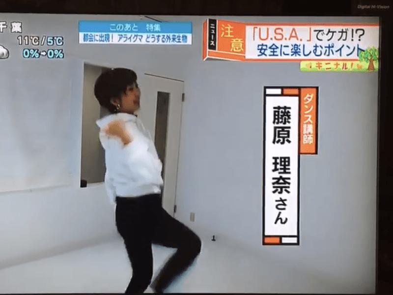 ダンスの超基礎をお教えします!の画像