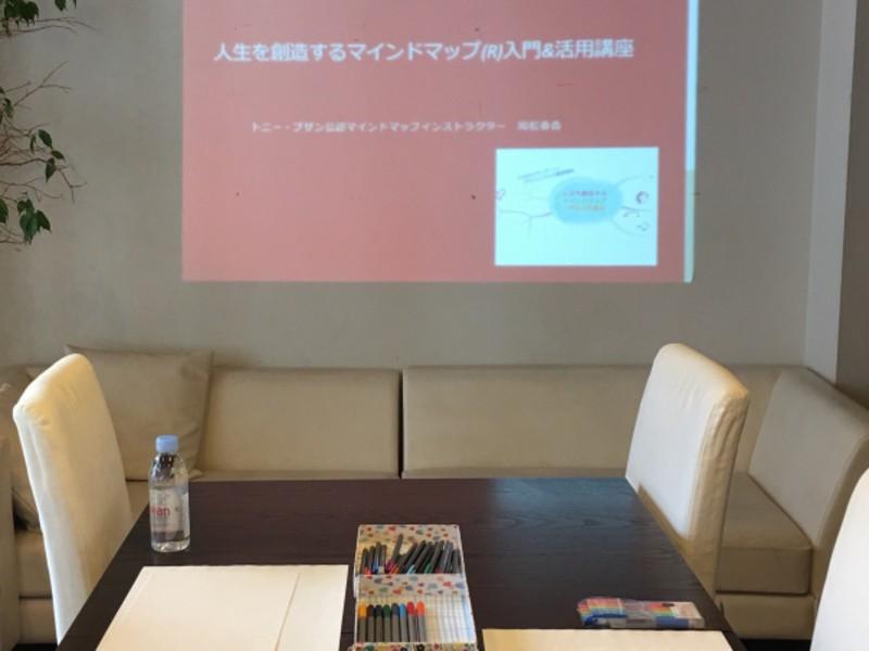 マインドマップ入門講座(課題選択制)の画像