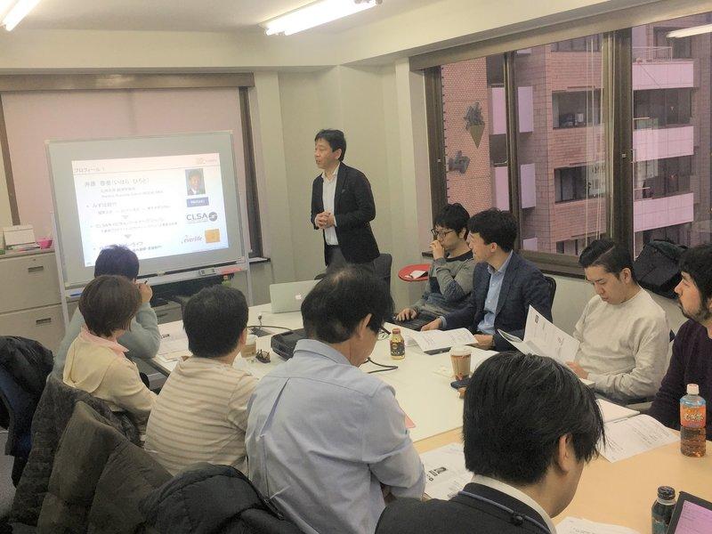 元投資プロフェッショナルによる「PEファンドがわかる勉強会」の画像