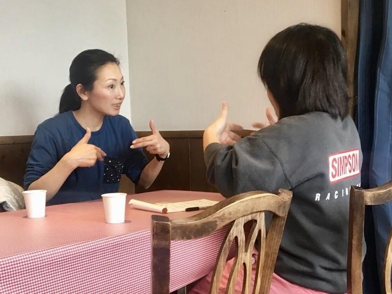マンツーマン手話レッスン NOK SIGN CLUB 東京手話教室の画像