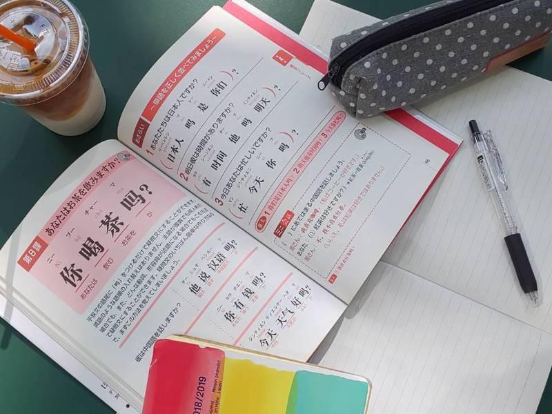60分で基礎を掴む!! 中国語 初級講の画像