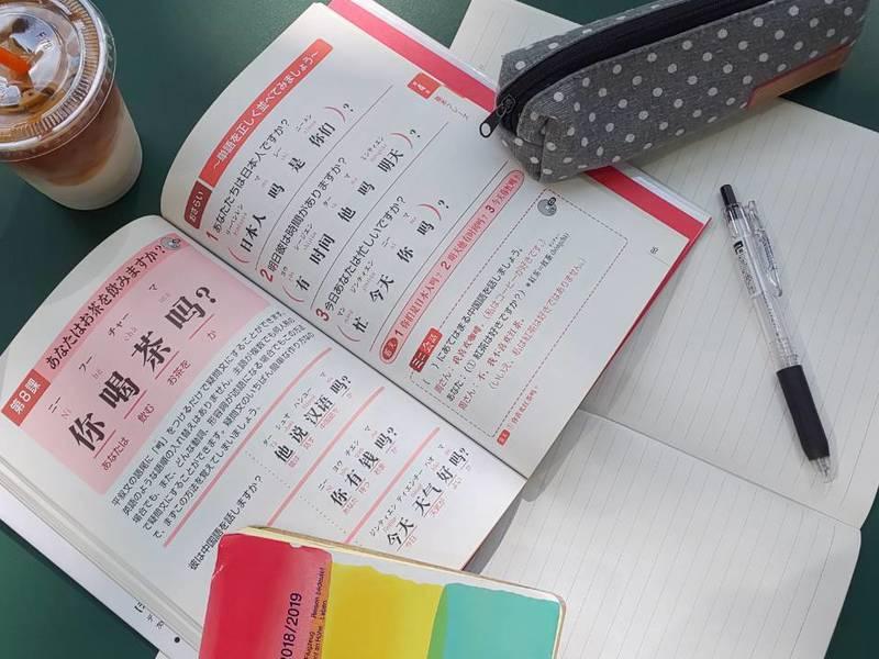 ◆初心者大歓迎◆ 女性でも安心♡ 中国語入門講座の画像