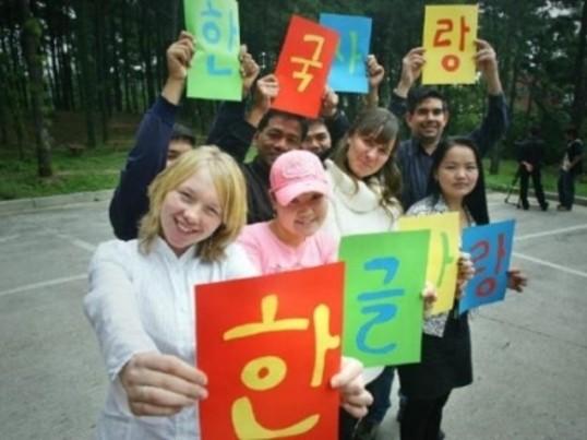 韓国人と楽しく韓国語勉強しよう!の画像