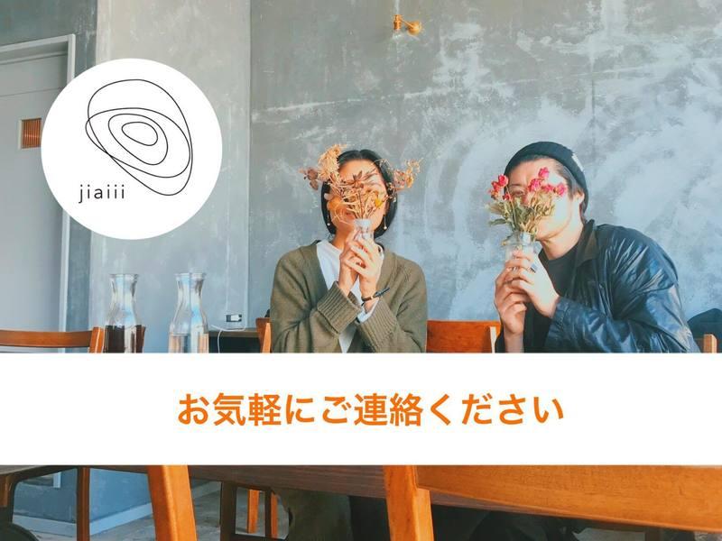 「未来の自分」のためのマンツーマン英会話カフェ (朝昼夜活)の画像