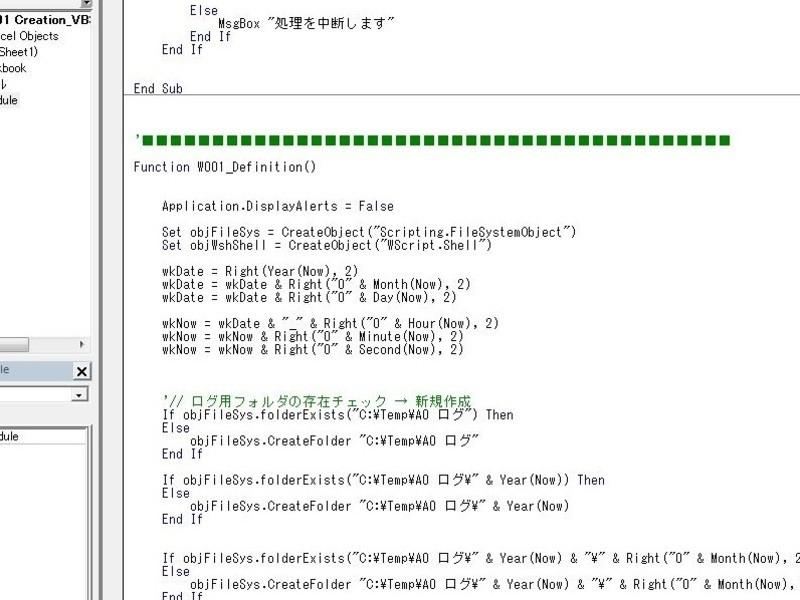 【オンライン開催】入門 ExcelマクロVBA 業務自動化の基本の画像