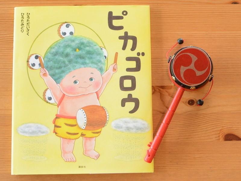 【幼児・小学生】よみきかせ体験&国語力向上レッスン!自由研究にも◎の画像