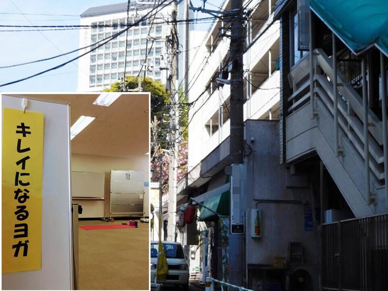 キレイになるヨガ&アロマハンドトリートメント★2時間半WS★渋谷の画像