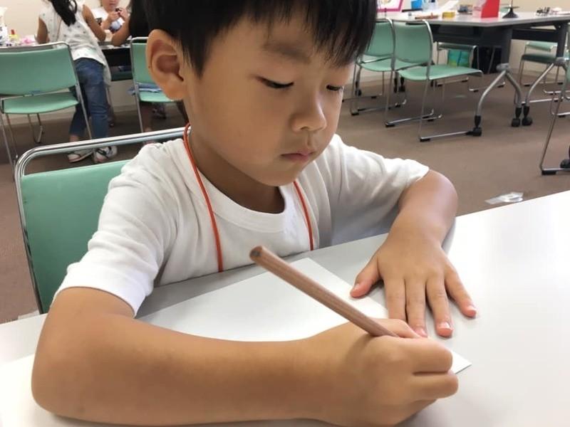 「3つのポイントで正しく持てる」鉛筆やお箸の持ち方レッスン の画像
