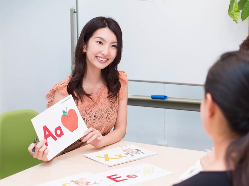 【小5・6向け】親子で学べる!グローバルキッズ育成講座の画像