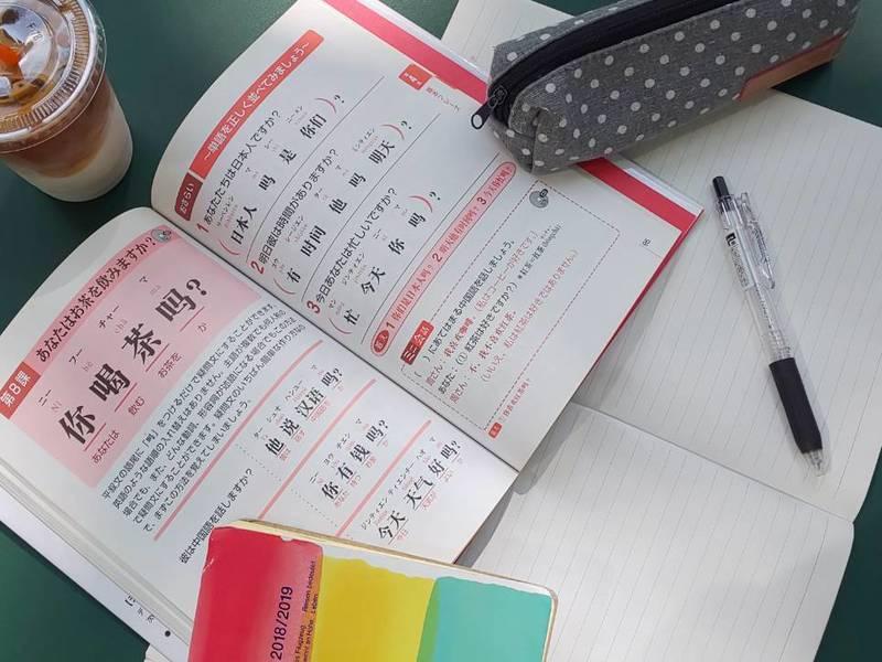 ◆初心者大歓迎◆ 超集中!!中国語入門講座の画像