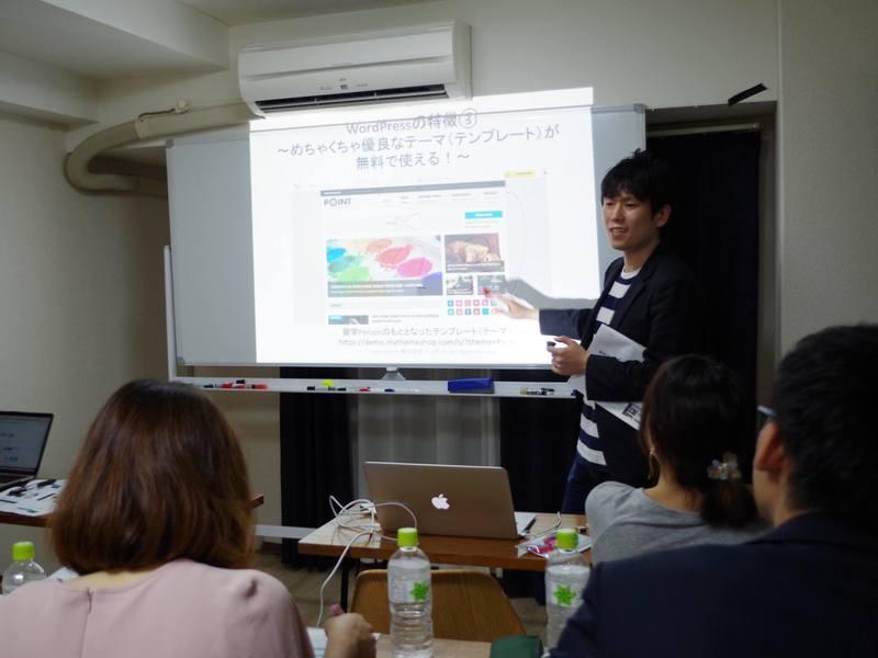 ウェブとリアルで行なう正しい顧客ペルソナ作成講座!の画像
