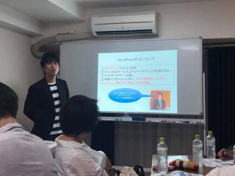 応援される事業創りのためのミッション・ビジョン・バリュー作成講座!の画像