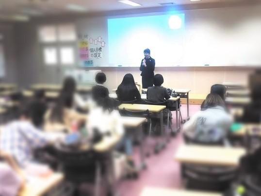 ランチ付き☆脱ガミガミ!中学受験期のママの在り方コーチングの画像