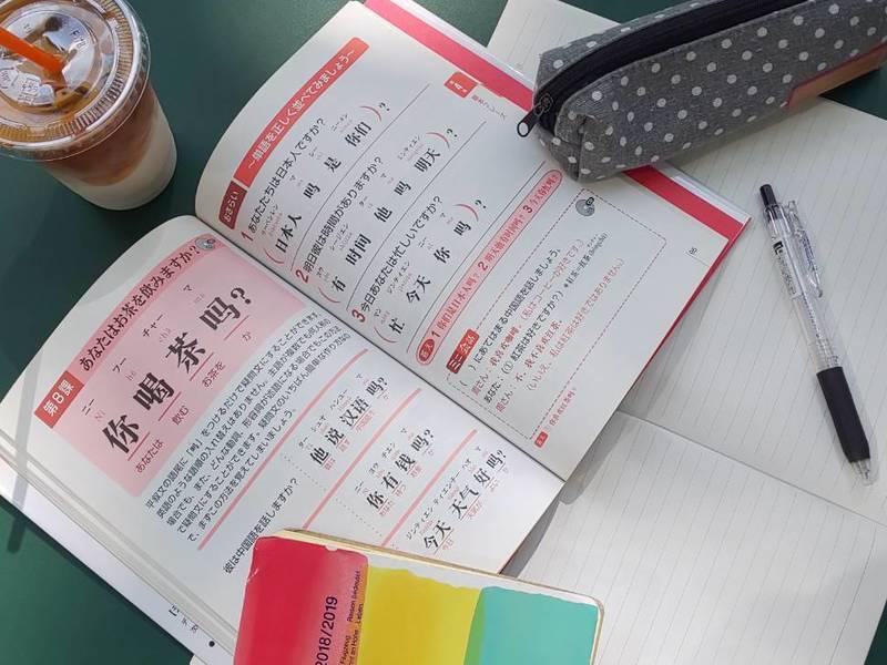 【オンライン開催】60分で基礎を掴む!! 中国語 初級講座の画像