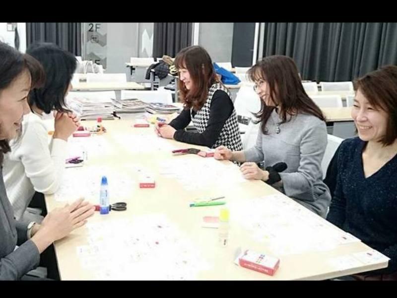 【脳科学と心理学で人間関係を劇的に改善する!】神戸・集中セミナー の画像