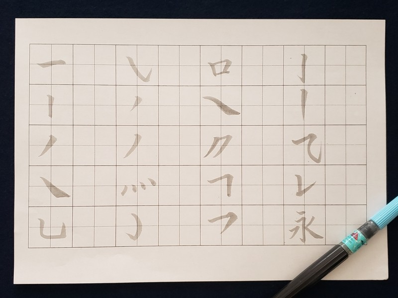 90分の「お名前」筆ペン講座の画像
