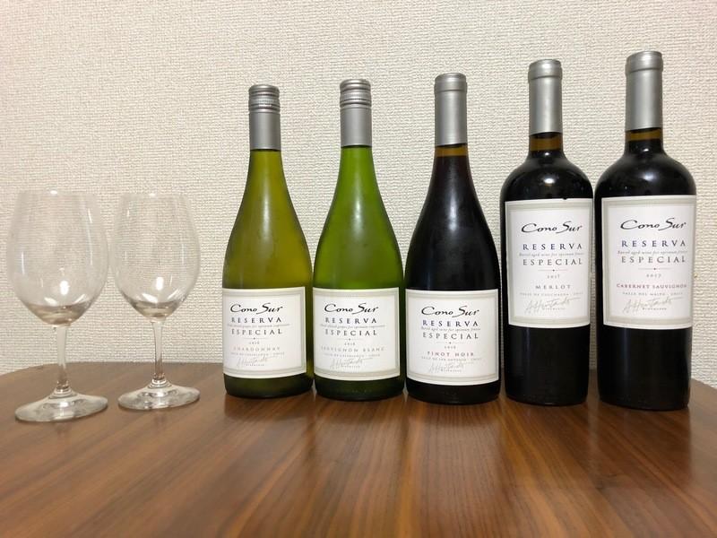 自分でワインを選ぶ基準を作って見よう!基本ぶどう品種講座!の画像