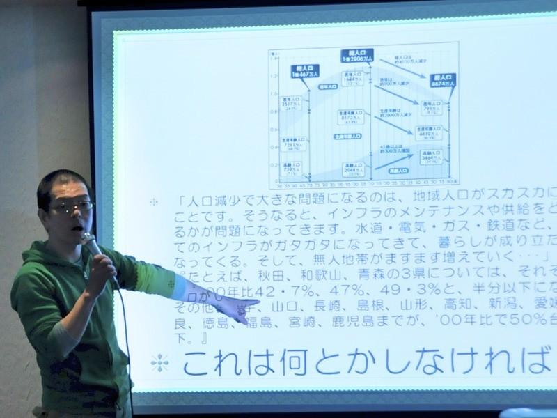 【オンライン開催】複業等,新たな挑戦の後押しワークショップ!の画像