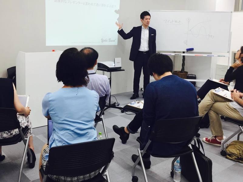 講師として副業・起業・独立する!「研修講師養成セミナー」の画像