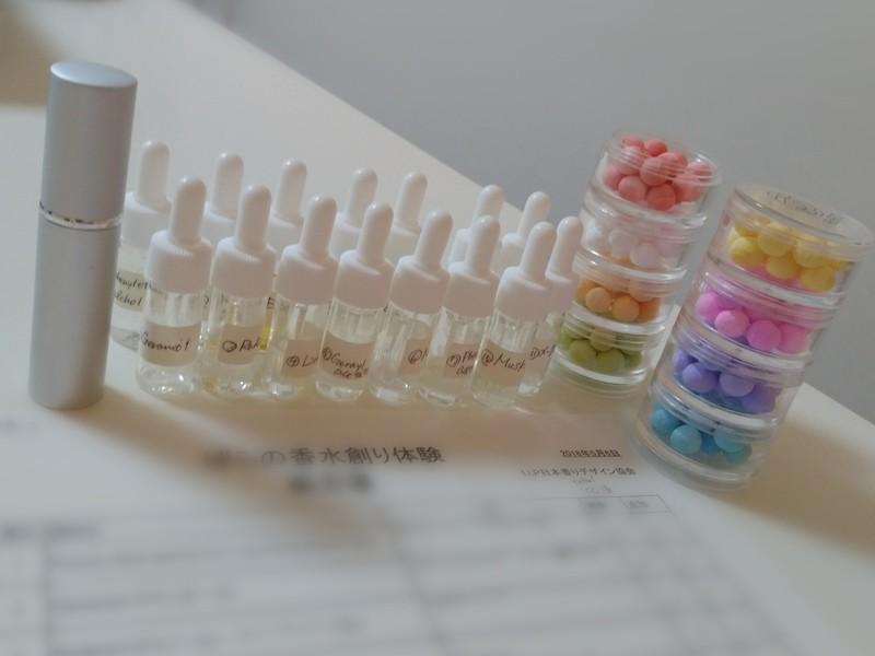 「香りを学ぶ」 〜薔薇の香水創り体験会〜 アトマイザープレゼント付の画像