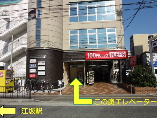 【大阪】テーマパークJAZZ(USJ) & ミュージカルJAZZの画像