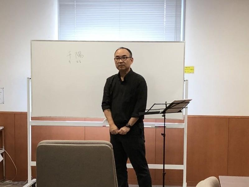 初心者でも1週間でセミナー講師としてセミナーを開催できる講座の画像