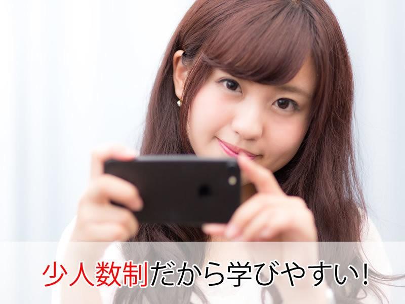 大阪開催【初心者向け】2時間集中 iPhoneで始める動画編集講座の画像